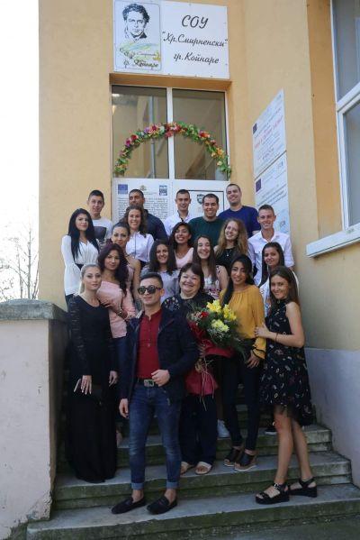 Випус 2019 - СУ Христо Смирненси - град Койнаре
