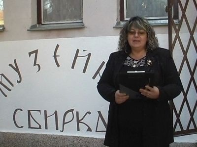 Музейна сбирка - СУ Христо Смирненси - град Койнаре
